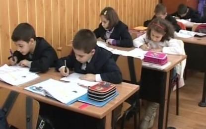 NOUTĂŢI ÎN EDUCAŢIE (VIDEO)