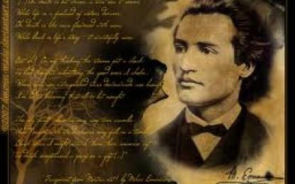 Concurs judetean de dragul lui Eminescu