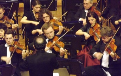 """Concert de Anul Nou la Filarmonica """"Dinu Lipatti"""""""