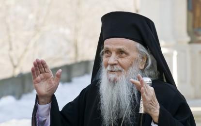 Pastorala de Pasti a IPS Justinian, arhiepiscop al Maramuresului si Satmarului