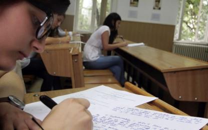 BACALAUREAT 2014: Au inceput inscrierile pentru sesiunea din toamna