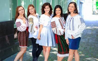 Ziua iei româneşti sarbatorita in toata tara