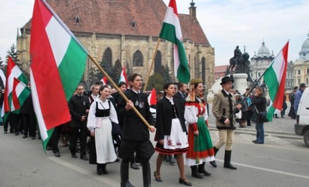 Ziua Ungariei