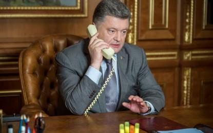 Acord între Ucraina şi Rusia de încetare permanentă a focului.