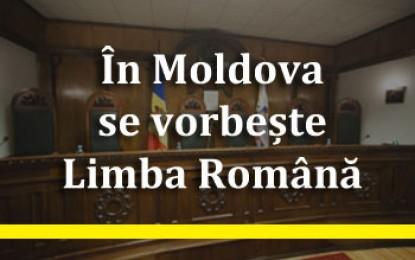 Limba română recunoscută drept limbă oficială în Republica Moldova